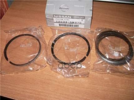 Кольца поршневые NISSAN 120335M370