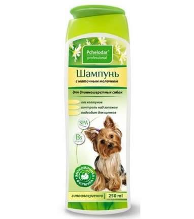 Шампунь для собак Pchelodar с маточным молочком для длинношерстных, 250 мл
