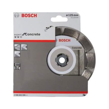 Круг отрезной алмазный Bosch Concrete 125x22.23мм (2608602556)