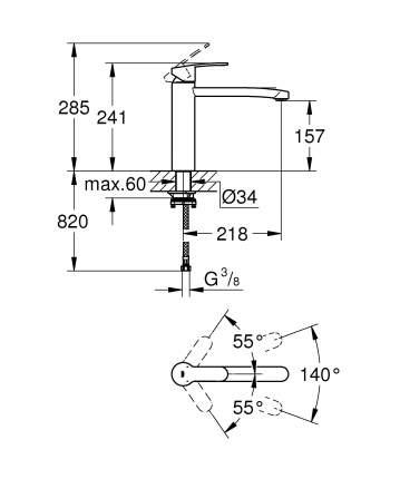 Смеситель для кухонной мойки Grohe Eurostyle 31159002 металл