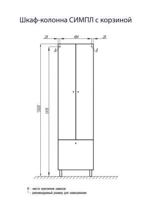 Шкаф для ванной AQUATON Симпл белый (1A137403SL010)