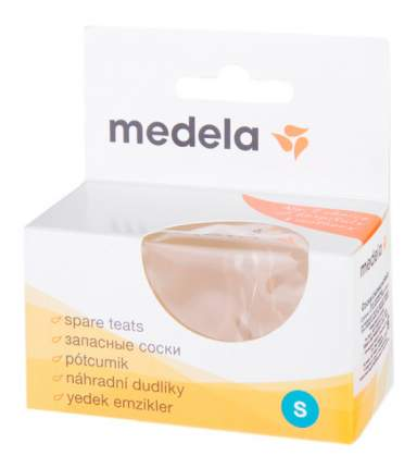 Соска Medela Силиконовая S 2 iт