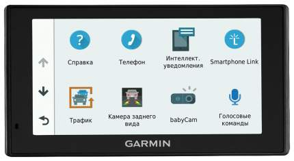 "Автомобильный навигатор Garmin 5"" Garmin 10U-SH-01"