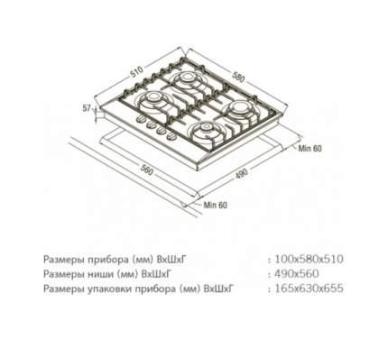 Встраиваемая варочная панель газовая Schaub Lorenz SLK GS6223 Black