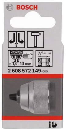 """Быстрозажимной патрон для дрели, шуруповерта Bosch 1/2"""" 1,5-13 GSB 2608572149"""
