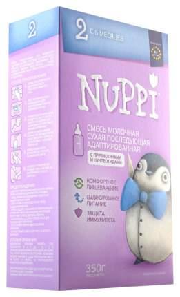 Молочная смесь 2 (от 6 до 12 мес.) Nuppi 350 г