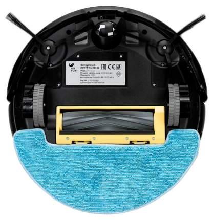 Робот-пылесос Kitfort  KT-533 Black