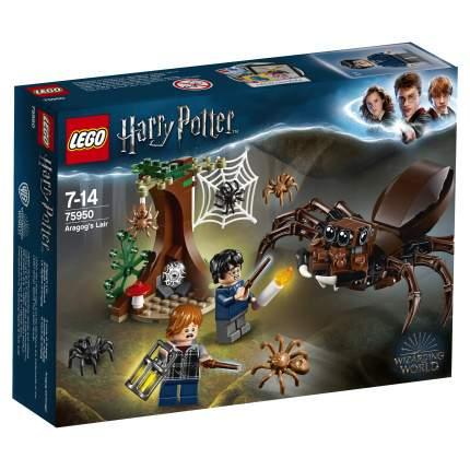 Конструктор LEGO Harry Potter Логово Арагога 75950