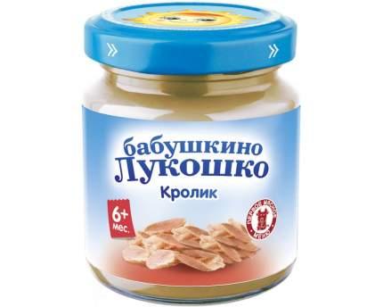 Пюре Бабушкино Лукошко Кролик с 6 мес. 6х100 г