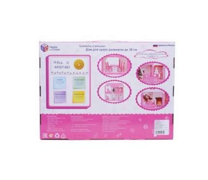 Домик для кукол R&S Коттедж Светлана бело-розовый с мебелью