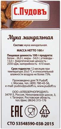 Мука С.Пудовъ миндальная 100 г