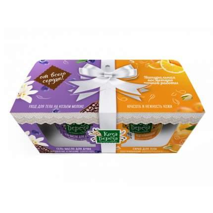 Подарочный набор Коза Дереза для женщин №21 Уход для тела на козьем молоке