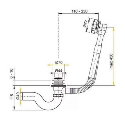 Слив-перелив для ванны Fiore 30047002GO