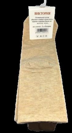 Носки женские высокие, размер 37-41, с хвостиком, бежевые