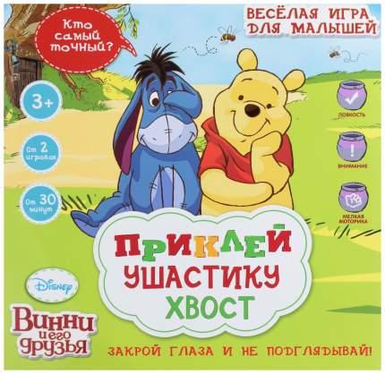 Игра подвижная Приклей Ушастику хвост Disney