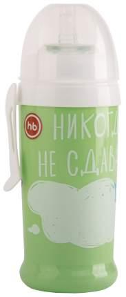 """Поильник для кормления """"Happy Baby"""", с трубочкой и прищепкой (цвет: grass), 360 мл"""