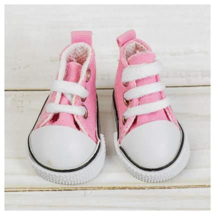 Кеды для кукол, длина подошвы 5 см, цвет нежно-розовый Sima-Land