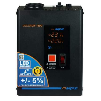 Стабилизатор напряжения Энергия Voltron 1500 (HP)
