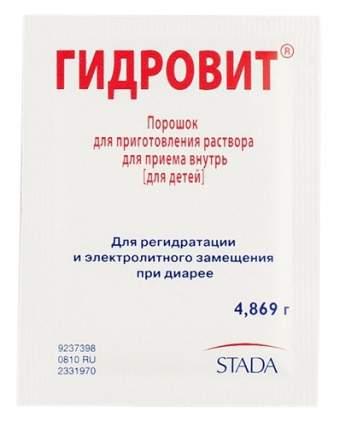 Гидровит пор. 4,869 г 10 шт.
