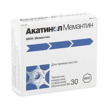 Акатинол Мемантин таблетки, покрытые оболочкой 10 мг 30 шт.