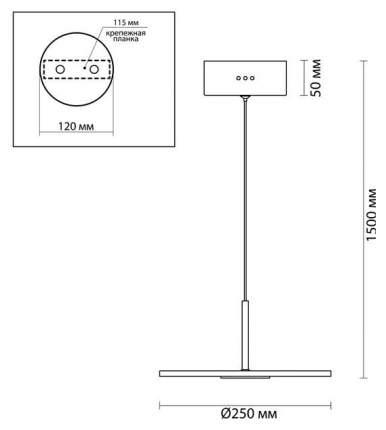 4107/12L Подвесной светодиодный светильник Odeon Light Ellen