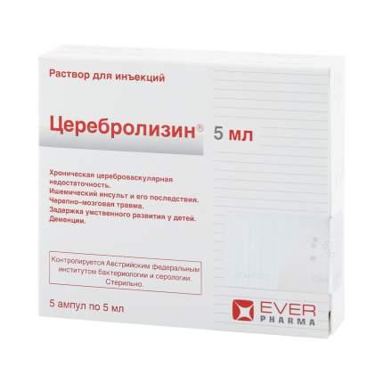 Церебролизин раствор для инъекций 215.2 мг/мл 5 мл 5 шт.