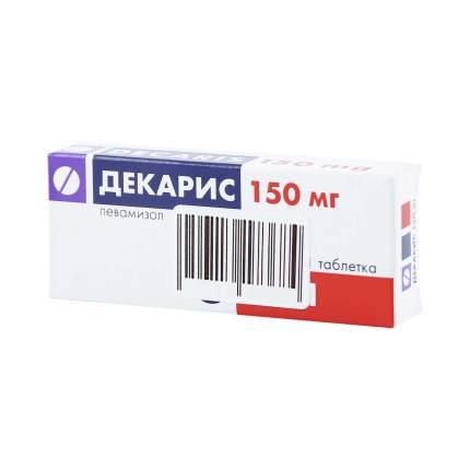 Декарис таблетки 150 мг