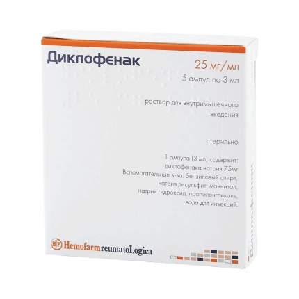 Диклофенак р-р для ин. 25 мг/мл 3 мл №5 Хемофарм