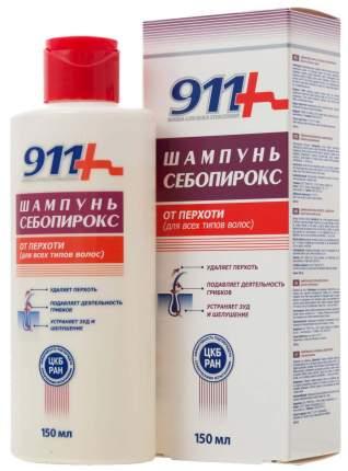 Шампунь Себопирокс 911 от перхоти 150 мл