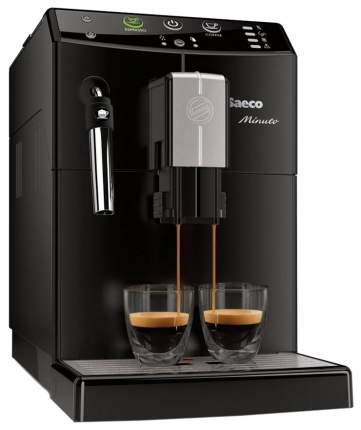 Кофемашина автоматическая Philips Saeco HD8664/09