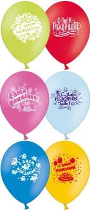 Набор воздушных шаров Belbal с днем рождения 36 см 50 шт Belbal 1103-0127