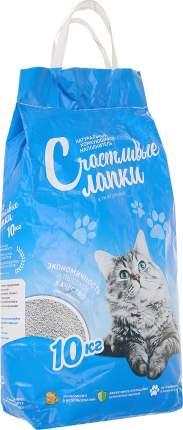 Наполнитель для кошачьего туалета Счастливые Лапки, комкующийся, без запаха, 10 кг
