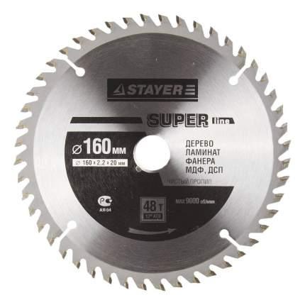 Диск по дереву для дисковых пил Stayer 3682-160-20-48