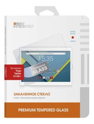 Защитное стекло InterStep для Lenovo Tablet 10 HD+