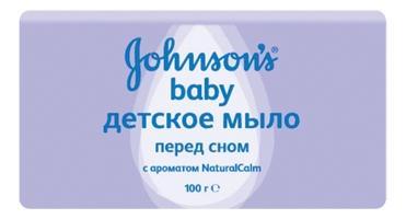 Мыло johnson's baby перед сном 100 г
