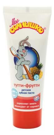 "Зубная паста ""мое солнышко"" тутти-фрутти 100 г."