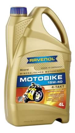 Моторное масло Ravenol Motobike 4-T Mineral 15W-40 4л
