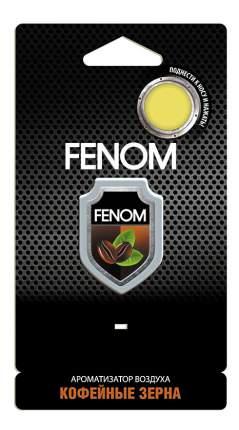 Автомобильный ароматизатор FENOM FN502