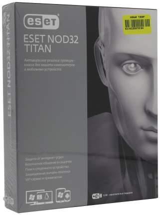 Антивирус ESET NOD32-EST-NS(BOX2)-1-1 TITAN version 2 на 3 устройства и 1 смартфон
