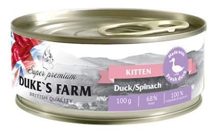 Консервы для котят DUKE'S FARM Kitten, утка, шпинат, 6шт по 100г