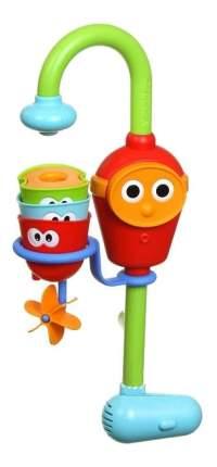 игрушка Yookidoo волшебный кран