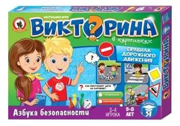 Семейная настольная игра Русский Стиль Правила дорожного движения