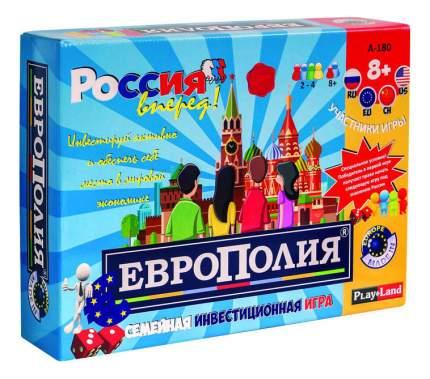 Семейная настольная игра Play Land Европолия А-180