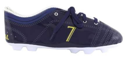 Пенал в форме бутса FC Goal, цвета Реал Мадрида синий с белым 17532