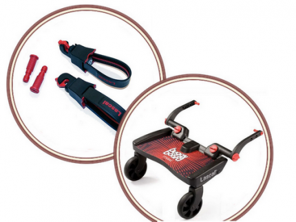 Приставка к коляске MAXI-COSI Maxi Red (Lascal 2750)