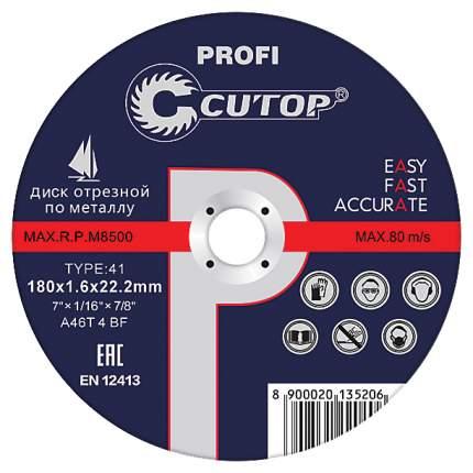 Профессиональный диск отрезной по металлу Cutop Profi Т41-125 х 2,0 х 22,2 39997т