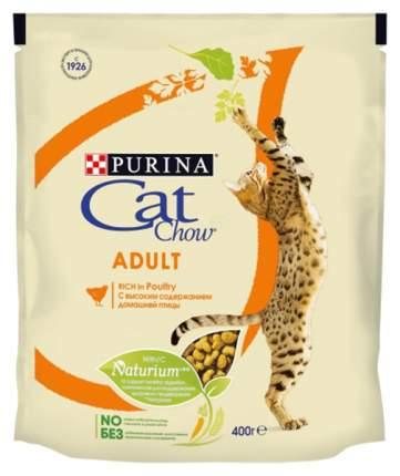 Сухой корм для кошек Cat Chow Adult, домашняя птица, 0,4кг