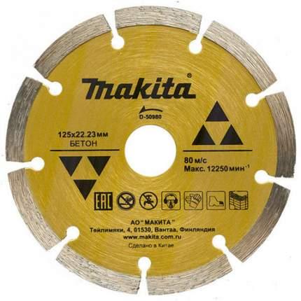 Диск Makita алмазный D-50980