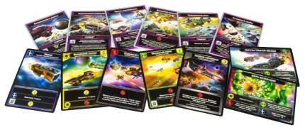 Игра настольная Hobby World Звездные империи: Гамбит