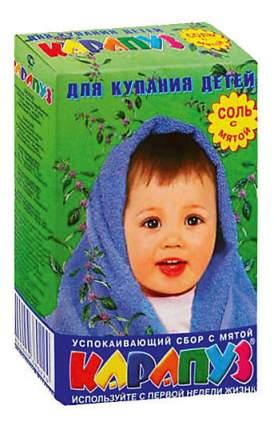 Соль для ванн детская Карапуз с мятой 500 г